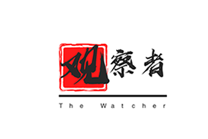 观察者 The Watcher